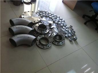GH1015铁基高温合金